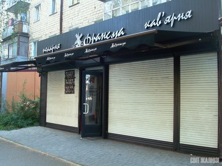 Кафе-пекарня. Горизонтальная маркиза с рекламным воланом - защита от солнца и небольшого дождя, дополнительное пространство, рекламный носитель.