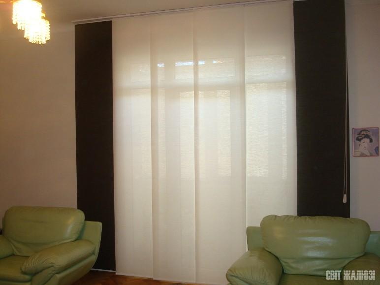 Панельные шторы, полупрозрачный и затемняющий материалы.